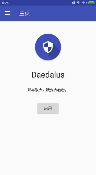 手机软件Daedalus